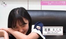 乃木坂センターさん、番組ロケで号泣・・・