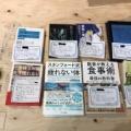 2月18日「彩ふ読書会日誌~2/16京都・推し本編~」