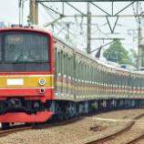 『【サハトレード】205系武蔵野線M32編成組成変更』の画像