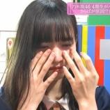『【乃木坂46】金川紗耶、悔しすぎて大号泣してしまう・・・』の画像