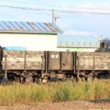 『津軽鉄道トム1形トム1』の画像