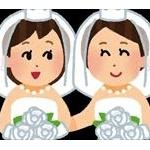 【えっ?】アメリカで同性婚した息子の精子で母親(61)が孫を出産
