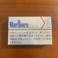 禁煙チャレンジ!