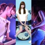 『【画像】超絶可愛い!美人過ぎるガールズバンド3選』の画像