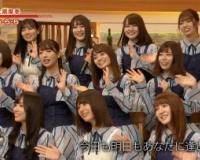 【画像】日本のアイドルさん、エラ隠しに必死すぎてみんな同じ髪型になるwwwwwwwwwwwwwwww