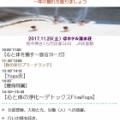 Yogaとお灸のコラボ☆ワークショップ開催のお知らせ(^^♪