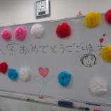 『【北九州】第4回入学式』の画像