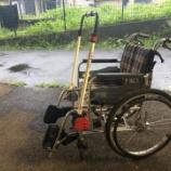 『アウトドア用車椅子の貸し出し行なっています。』の画像