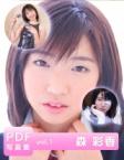 LOVEDOL.NET 森彩香 1