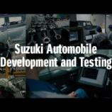『【You Tube】Suzuki Automobile Test! Wow!』の画像