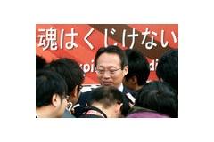 岡田監督「これ以上、日本サッカーを背負えない。当分どこかへ消えます」