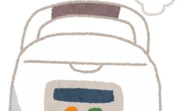 壊れた炊飯器が愛嬌ありすぎると話題にwwww昭和の漫画かよww
