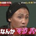 新庄剛志氏がプロ復帰挑戦を改めて宣言「トライアウト受ける」「伝説作りたい」
