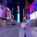 『【アメリカ】NYダンス留学体験談』の画像