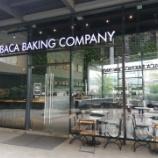 『Robinsons Galleria Cebuのベーカリーと』の画像