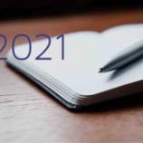 『手帳2021  〜1日1ページ #ジブン手帳Daysmini』の画像