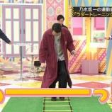 『『あーーー!!!!』バナナマン設楽、乃木坂メンバーにめっちゃマウント取られててワロタwwwwww』の画像