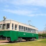 『富山地方鉄道 デ5010形5022号』の画像