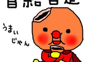 【アニメ】主人公が孤独な闘いを続けるアニメwwwwwwwwwwwwwwwwww