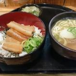 『【沖縄・那覇空港】修行者御用達の短時間でも楽しめる食事処は?』の画像