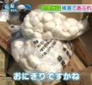 【悲報】熊本の避難所で食料が届けられすぎて無残に捨てられるオニギリたち(´;ω;`)
