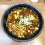 永遠にフォーエバー -MEN'S 麺s-
