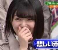 【欅坂46】夏鈴ちゃんのパパ可哀そうwwwww