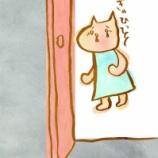 『息子の恐怖体験が、やたら頻発問題-2』の画像