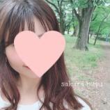 『緑 *sakura』の画像