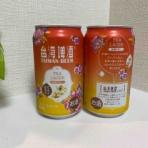 食べ台湾!美味しい台北