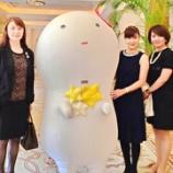 『安城商工会議所女性会創立20周年記念式典』の画像