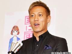 本田圭佑、データを駆使して日本代表・ハリル監督にプレゼン!?