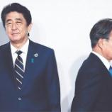 『8月は愛知県知事リコール運動開始に韓国の徴用工判決での差し押さえ資産の現金化! 』の画像