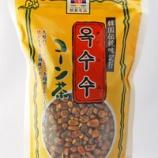 『漢方&薬膳茶「とうもろこし茶(コーンティ)」』の画像