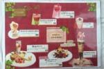 このイチゴ感がすごい!倉治のエンカフェ。春の新作スイーツがおススメ!【PR】