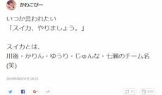 【乃木坂46】秋元康「スイカ、やりましょう。」←新ユニット決定?