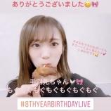 『【乃木坂46】『8thバスラ』初日を終えた秋元真夏、動画&コメント&オフショットを公開!!!』の画像