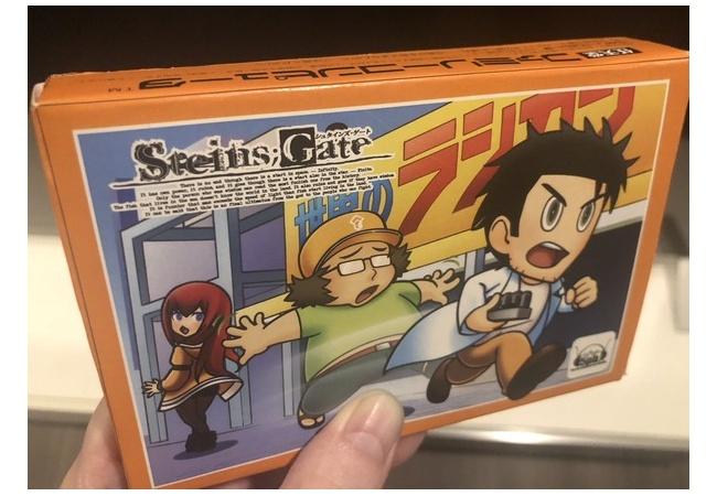【非売品】ファミコン版『シュタインズ・ゲート』、公式ファミコンカセットを作ってしまう