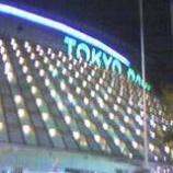 『東京ドームにやってきました』の画像