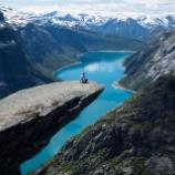 『ノルウェイの岩の修復』の画像