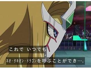【遊戯王】ドラゴンリンク逝った?