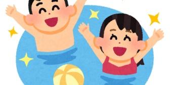 娘3歳を水泳教室に通わせてるけど俺が送り迎えするときは男子更衣室でお着替えさせてる。