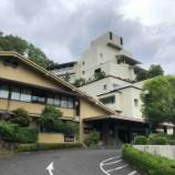 『【ホテル宿泊記】ホテル長良川の郷(21年5月21日~22日)アクセス・館内設備・部屋設備等』の画像