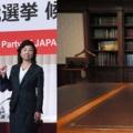 SW前 日経平均は3日ぶりに反発 自民党総裁選告示
