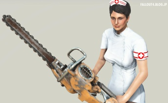 TERA Nurse Uniform