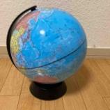 『《デビカの地球儀を300円でゲット!役に立つから早く買えばよかったです》』の画像