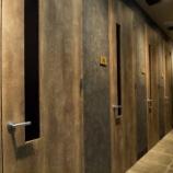『自遊空間 完全個室がある店舗(東京編)』の画像