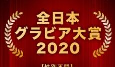 【乃木坂46】お前ら与田ちゃんで投票するなよ! 絶対にだぞ !