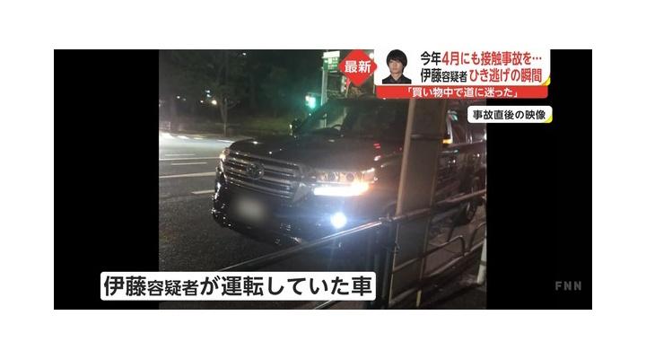 【画像】伊藤健太郎容疑者の車www