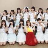 『[ニュース] 指原莉乃プロデュースの新アイドルグループ『≠ME』がTIF2019で初パフォーマンスを披露! まとめ【ノイミー】』の画像